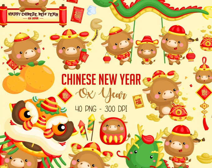 Featured listing image: Year of the Ox Clipart - Year of the Cow Clipart - Chinese New Year Clip Art - New Year Holiday - Free SVG on Request
