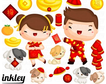 Year of the Dog Clipart - Chinese New Year Clip Art - New Year - Free SVG on Request