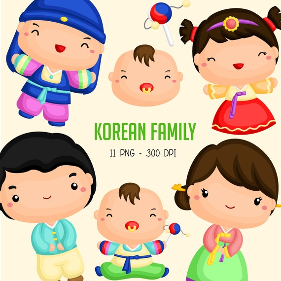 Korean Family Clipart Cute Family Clip Art Culture And Etsy