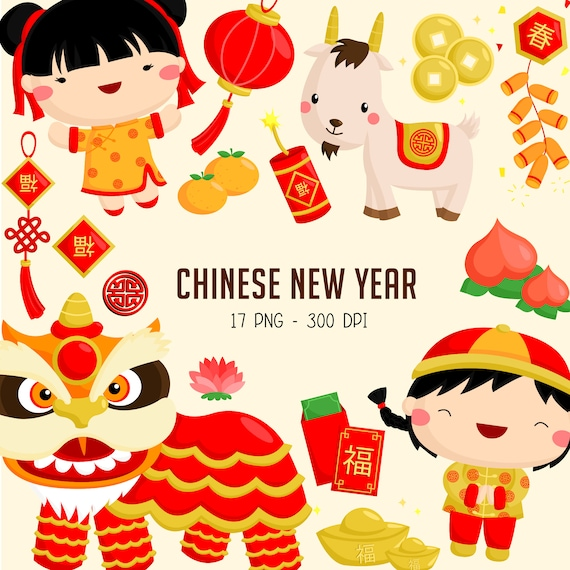 Chinese New Year Clipart Chinese Tradition Clip Art New | Etsy