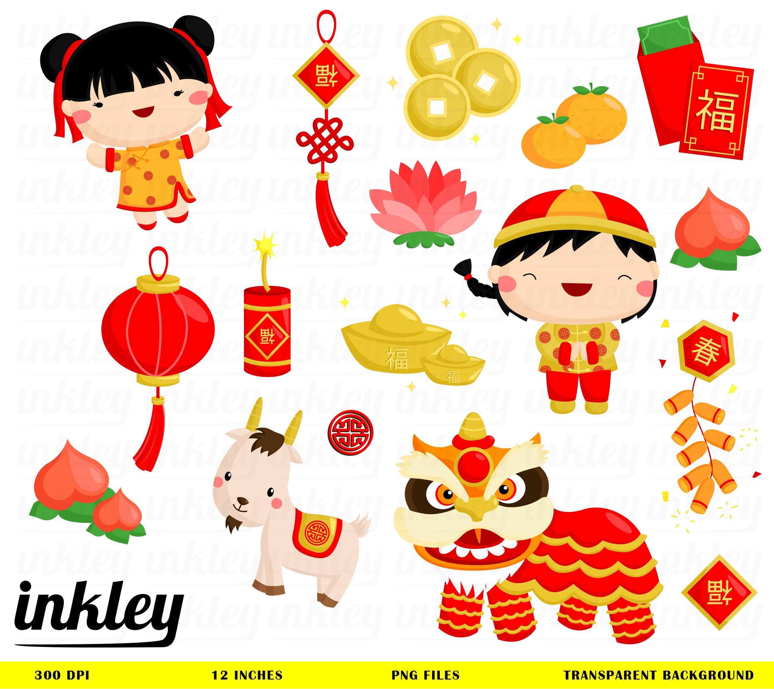 Chinese New Year Clipart Chinese New Year Clip Art Chinese ...