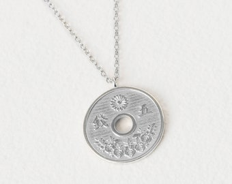 Japan Coin Necklace, Japan Gift, Yen Necklace, Asian Coin Necklace, Chinese Coin Necklace,  Sterling Silver Coin Necklace, Cut Coin Jewelry
