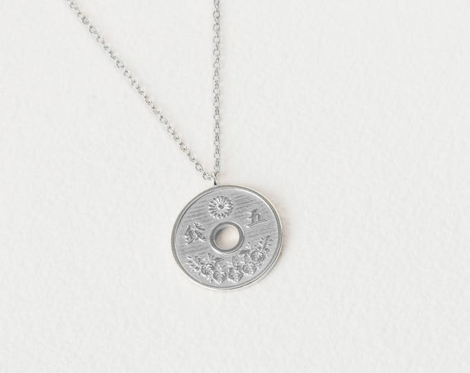 Japan Coin Necklace, Japan Gift, Yen Necklace, Asian Coin Necklace, Chinese Coin,  Sterling Silver Coin Necklace, Cut Coin Jewelry, 5 Yen