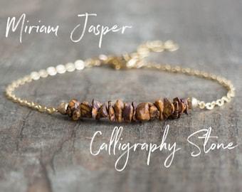 Calligraphy Stone Bracelet