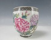 A Chinese Famille Rose Floral Egg Shell Porcelain Tea Cup Qianlong Mark