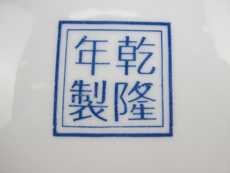 A Chinese Nine Peach Porcelain Vase