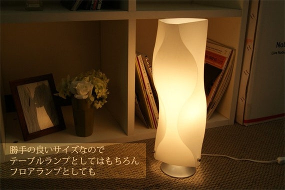 Modern Contemporary Table Lamp With White Plastic Shade In Art Etsy