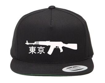 6671b2339ac DopePremium Vintage Very Rare retro AK 47 Japan snapback cap