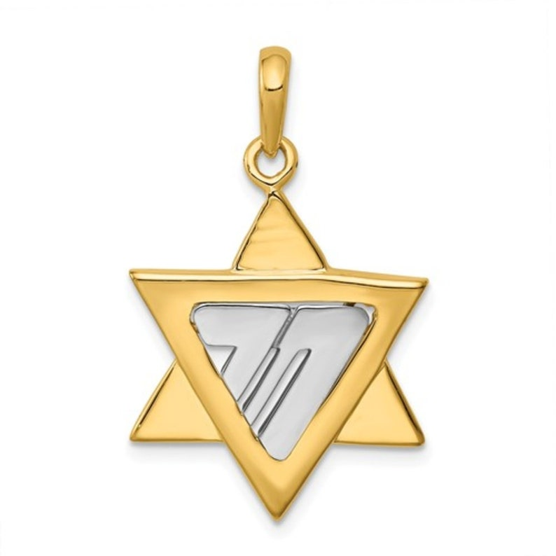 14K Yellow /& White Gold Religious Jewish Star Of David Charm Pendant 31mm