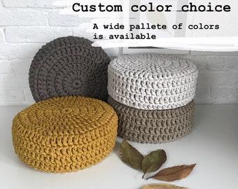 Rust pouf, Round Pouf, Sand color, Grey Ottoman, Pouf Ottoman, Footstool, Floor Cushion, Nursery Pouf, Floor Pouf, Kidsroom Decor