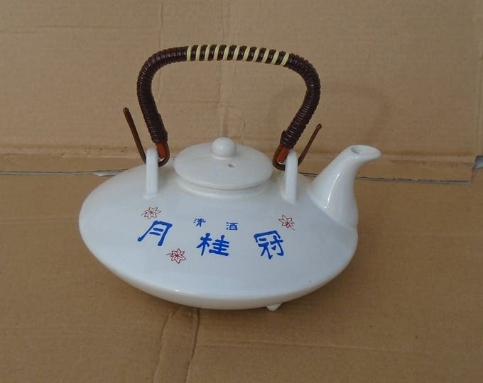 Japanese Teapot, Oriental Teapot, Porcelain Teapot, Asian Teapot, Bamboo Handle Teapot, Japan Teapot