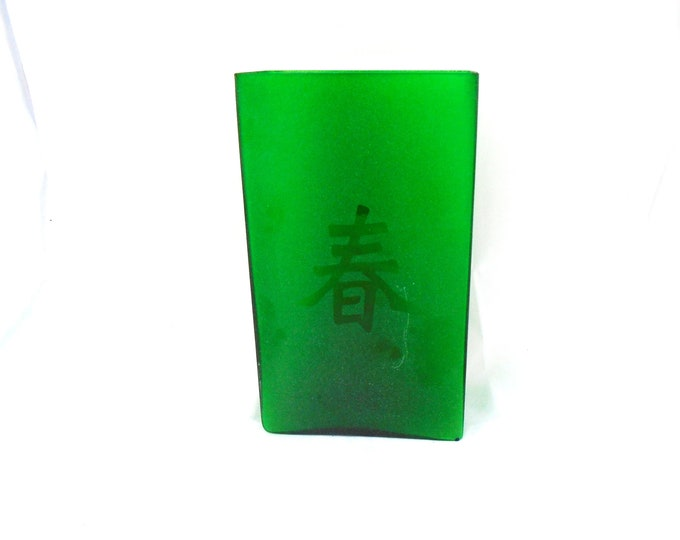 Green Vase, Green Glass Vase, Chinese Vase