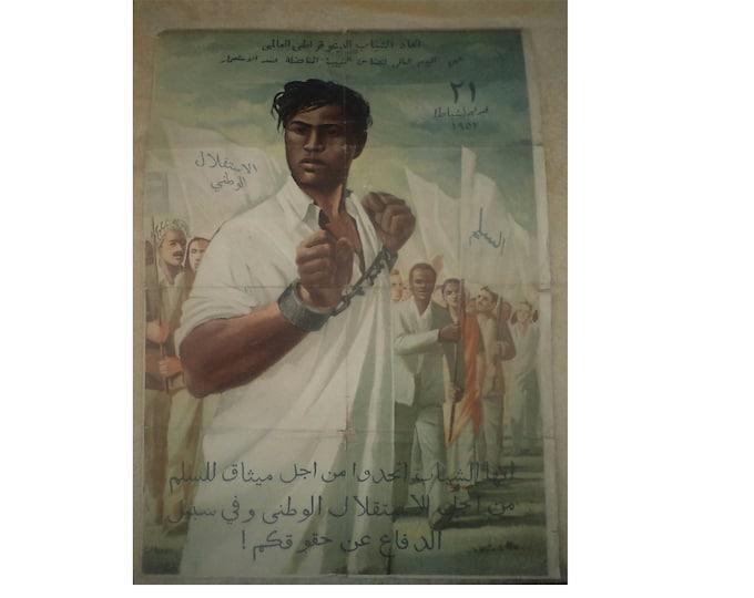 Antique poster, arabic poster, propaganda