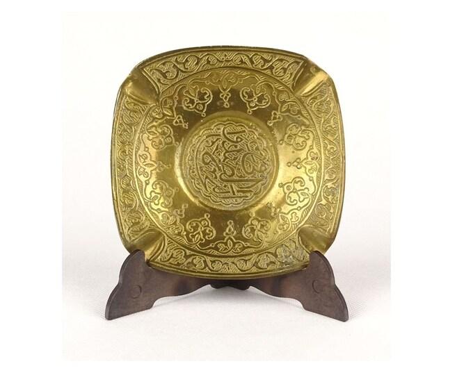 Brass Ashtray, Vintage Ashtray, Arabic Ashtray, Rustic Ashtray, Brass Ashtray