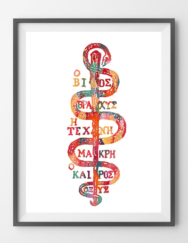 Rod Of Asclepius Watercolor Print Ancient Symbol For Medicine Etsy