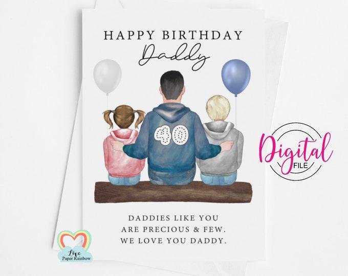dad 40th birthday card printable, dad and children card digital download, personalised daddy birthday card, daddy wall art, custom dad print