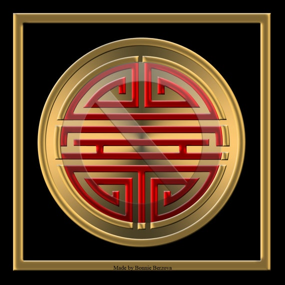 Chinese Symbol For Happiness A Long Life Oriental Asian Etsy