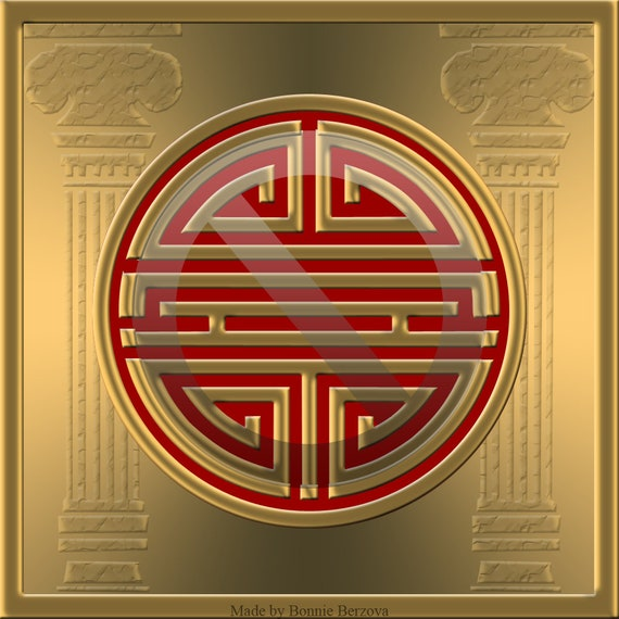 Chinese Symbol For Happiness A Long Life Oriental Asian