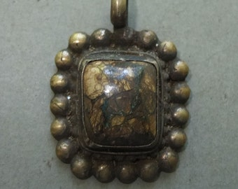 Natural Resin Pendant with Metal Mounting Nepal FREE SHIPPING