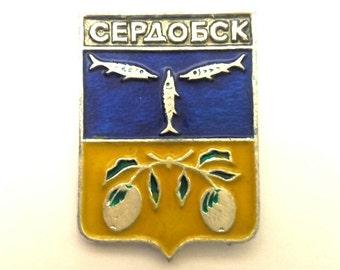Vintage Badge Town Coat Of Arms Serdobsk USSR Collectibles Souvenir Brass Enamel Good Condition #081