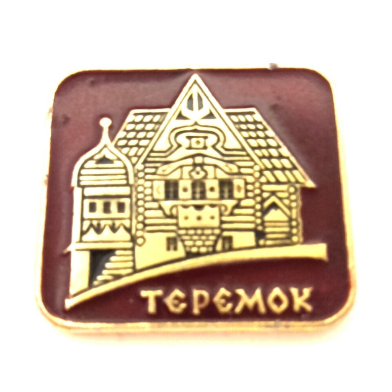 Vintage Badge Teremok USSR Collectibles Souvenir Brass Enamel Good Condition #079