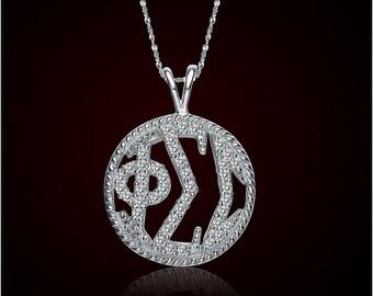 M006 Phi Sigma Sigma Rose Silver Lavalier