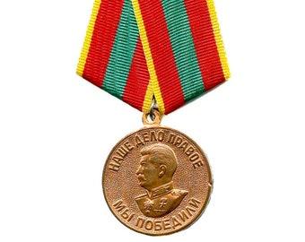 Cccp Medal Etsy