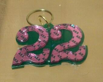 Alpha Kappa Alpha - Line Number Keychain #22
