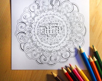 Mandala coloring page/Instant download/coloring/adult coloring pages/colouring pages/PRINTABLE/coloring pages/download/adult coloring book