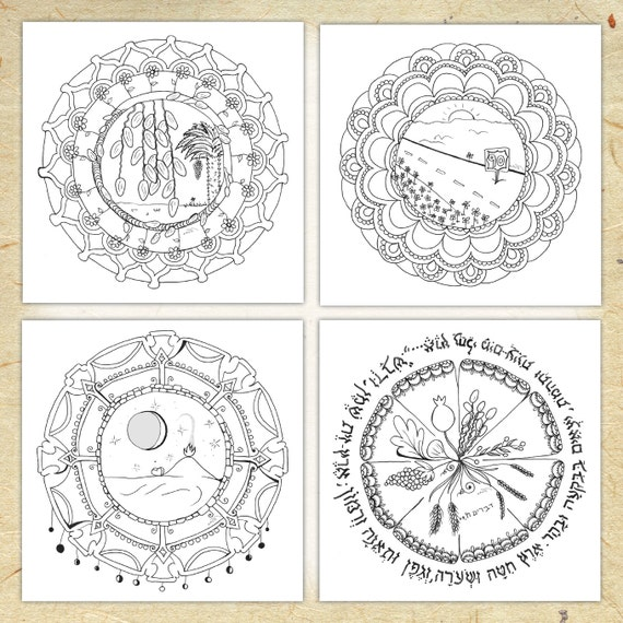4/Mandalas/custom coloring page/coloring book/coloring/size 5/adult  coloring pages/printable/download/colouring pages/4 custom mandalas