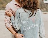 Just Married Denim Jacket | Custom Embroidered | Jean Jacket | Wedding Jacket | Bride Jacket | Wedding Date | Bridal Jacket | Custom Wedding