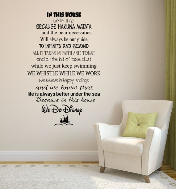 in this house we do disney wall decal/ removable wall | etsy