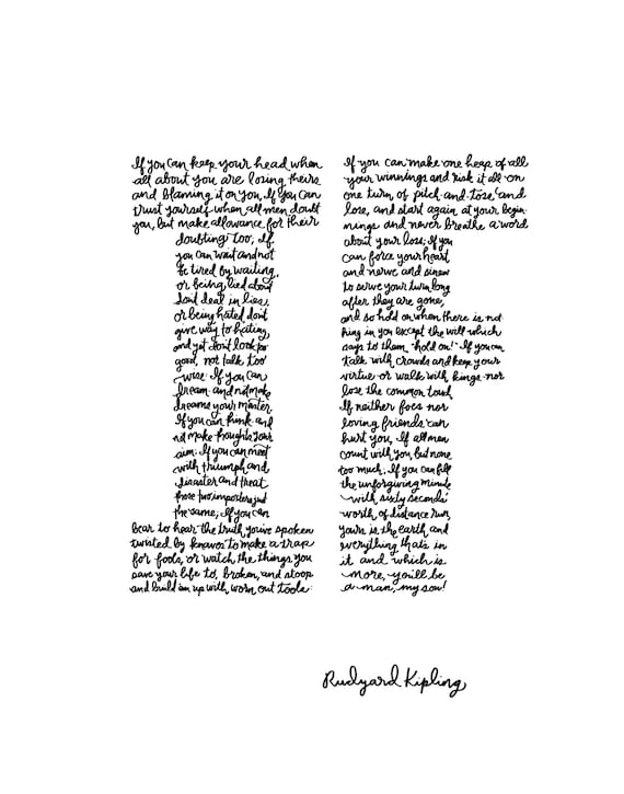 Art Print If Poem Rudyard Kipling Digital Download Printable Etsy If you can keep your head when all about you are losing theirs and blaming it on you; art print if poem rudyard kipling digital download printable