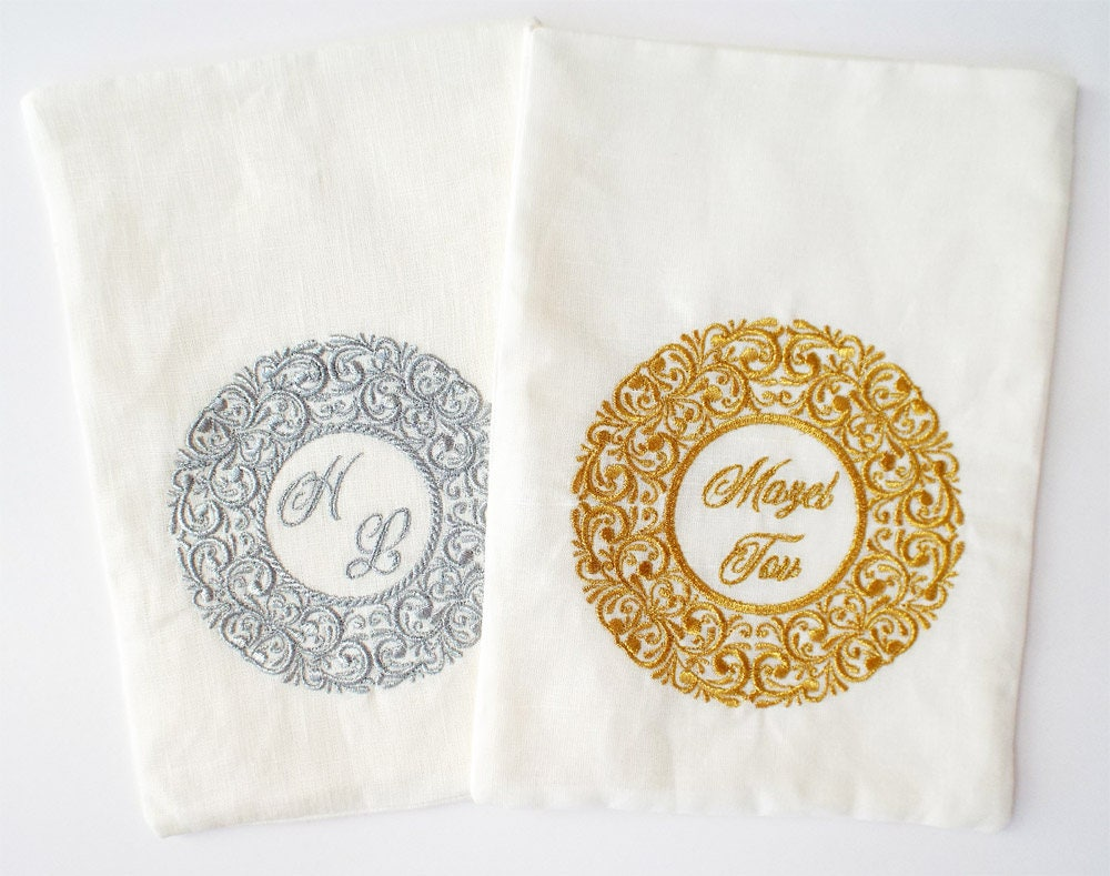 Jewish Wedding Gift: Chuppah Jewish Wedding Jewish Shower Gift Smash Glass