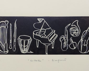 Aaron Brock Toccata Orchestra linoleum print, long