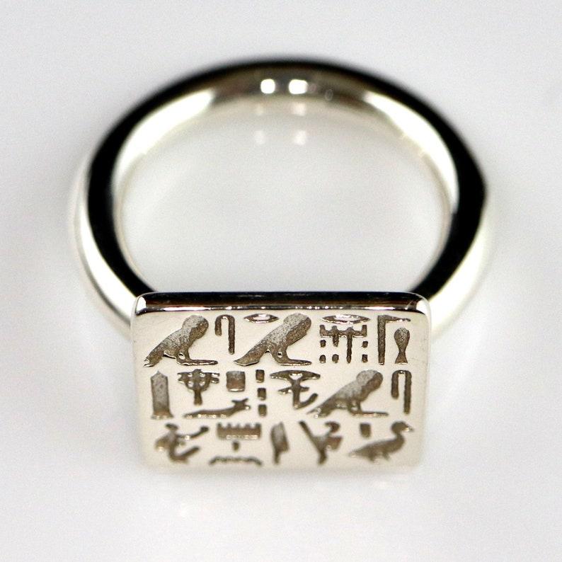Silver Ring of Priest Sienamun