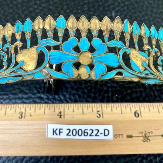 Antique Qing Dynasty Tian-Tsui Tiara 200622-D