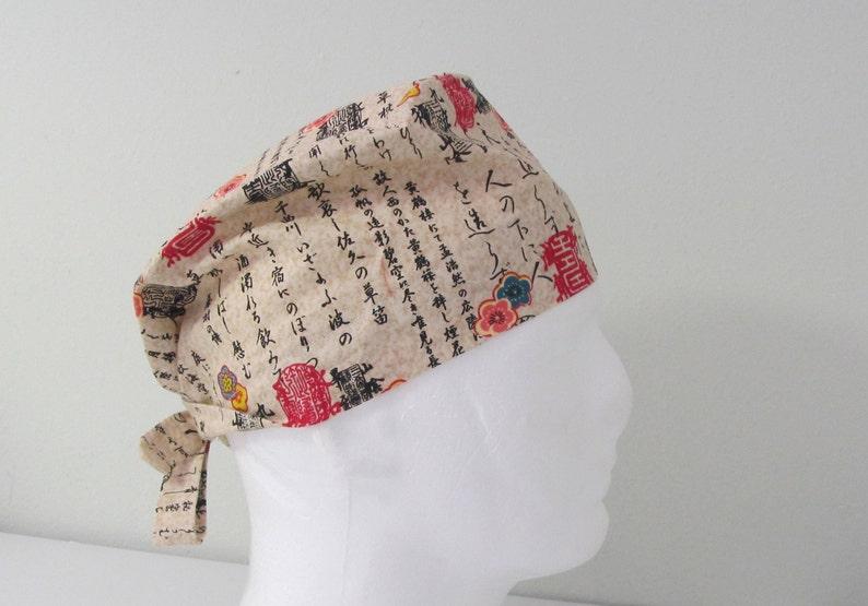 b257b8a72f3 Medical Nurse Scrub Hat Skull Cap Chemo Hat Doctor Surgical