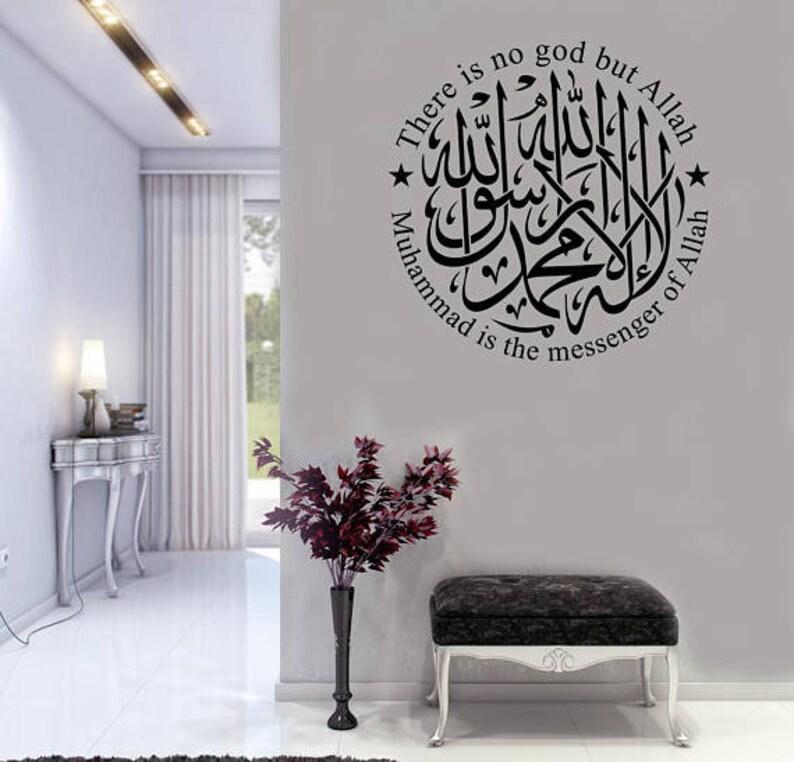 Image result for shahada english wallpaper