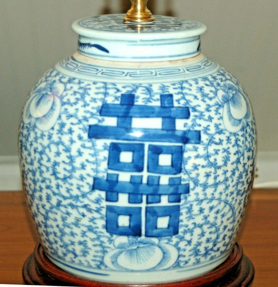 Antique Chinese Ginger Jar Lamp Blue White Porcelain Double Happiness 3 L