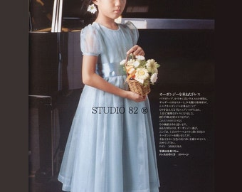 Girls Recital Dress PDF Sewing Pattern, Size from 60cm(Height) to 150cm(Height)