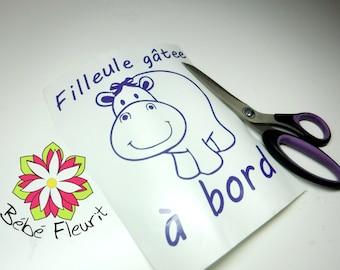 vinyle Baby on board bébé à bord filleule hippo