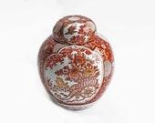 1970s Authentic Japanese Imari Ginger Jar, Decorative Urn with Lid