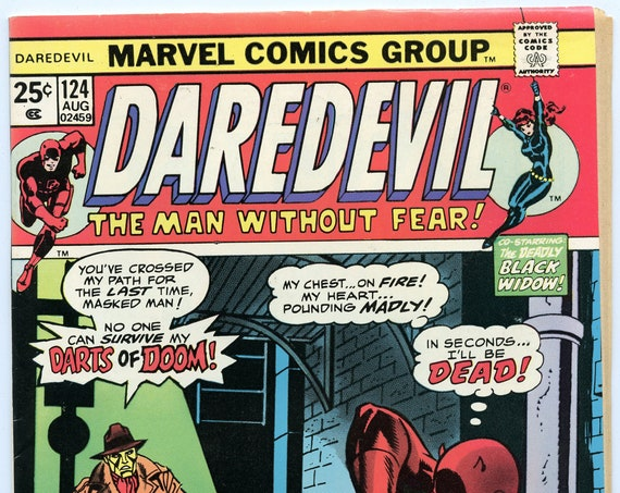 Daredevil 124 Aug 1975 VG+ (4.5)