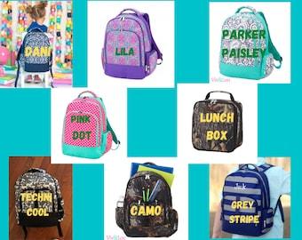 Back to School Bogo - Backpack & Lunch Box