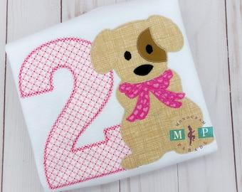 Patch the Dog - Puppy Shirt - Monogram Dog - Monogram puppy - girl dog - dog shirt - Dog Birthday - Puppy Birthday