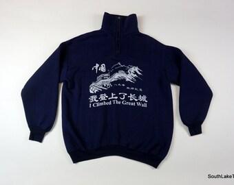 781888dd7 Vintage 80s Men's Tourist I Climbed Great Wall of China Sweatshirt Sz L / XL