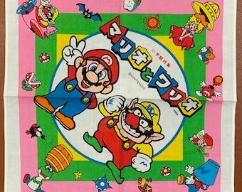 Items similar to Super Mario Plush Toy World of Nintendo