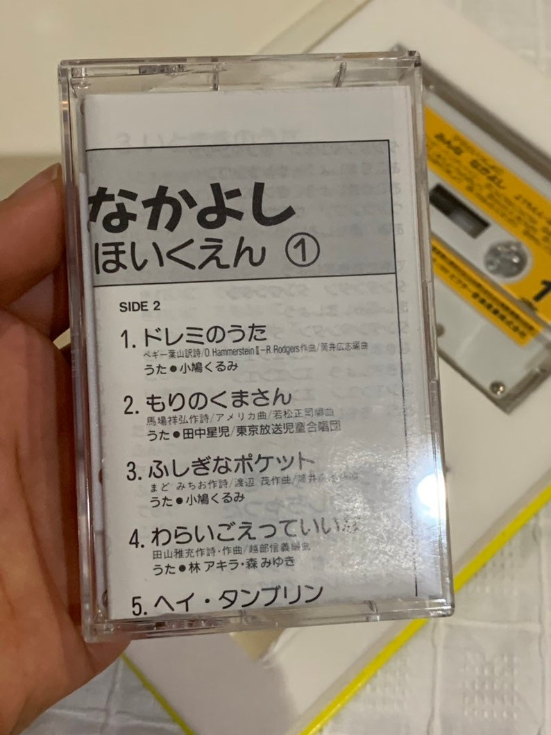 Vintage Sanrio Hello Kitty 1989 Cassett tape Made in Japan