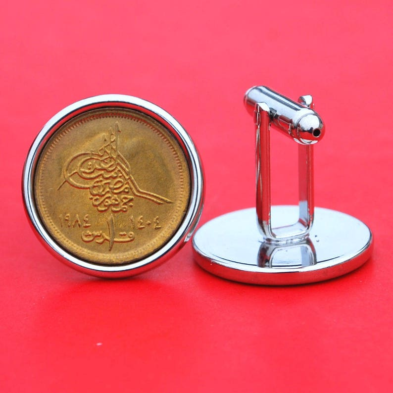 Obverse and Reverse Egypt 1984 1 Piastre Gold Pyramids Gem BU Uncirculated Coin Cufflinks NEW